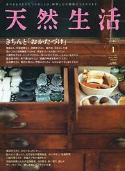 http://www.kenriki.jp/news/12-16489-013.jpg