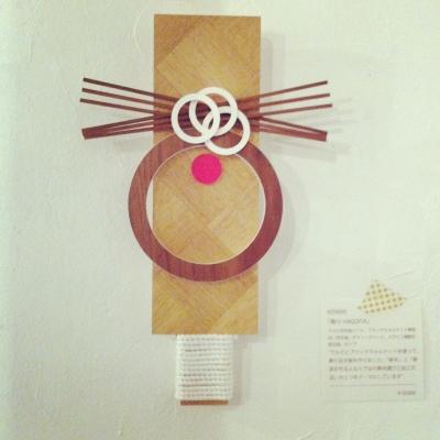 http://www.kenriki.jp/news/20130104_887500.jpg