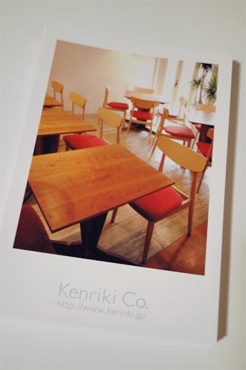 http://www.kenriki.jp/news/p.DSC_6028.jpg